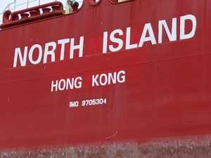 PAINTING THE SHIP NAME IN VIET NAM
